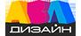 АВЛ-Дизайн - виготовлення вивсок та рекламних конструкцій